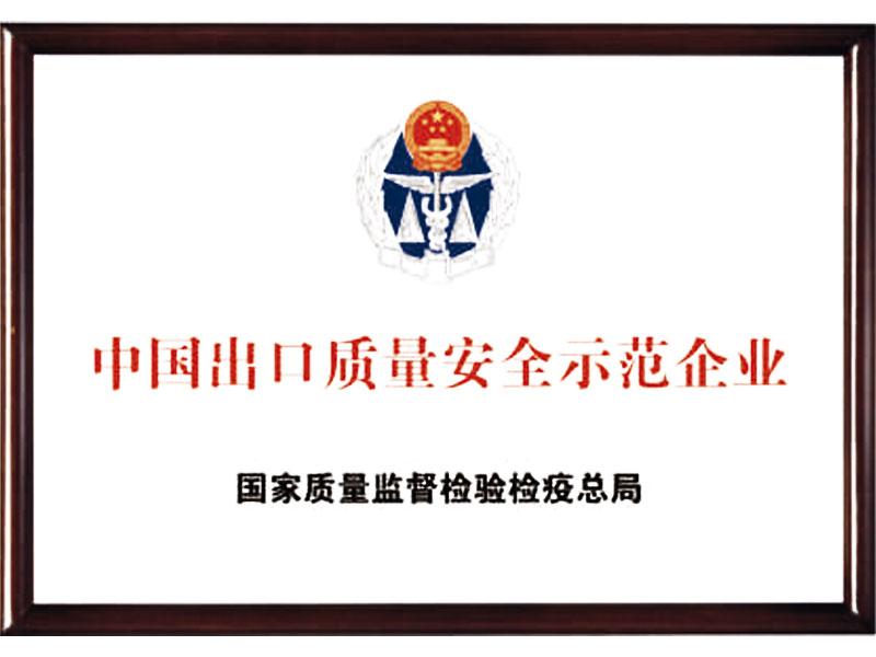Doanh nghiệp trình diễn chất lượng và an toàn xuất khẩu Trung Quốc