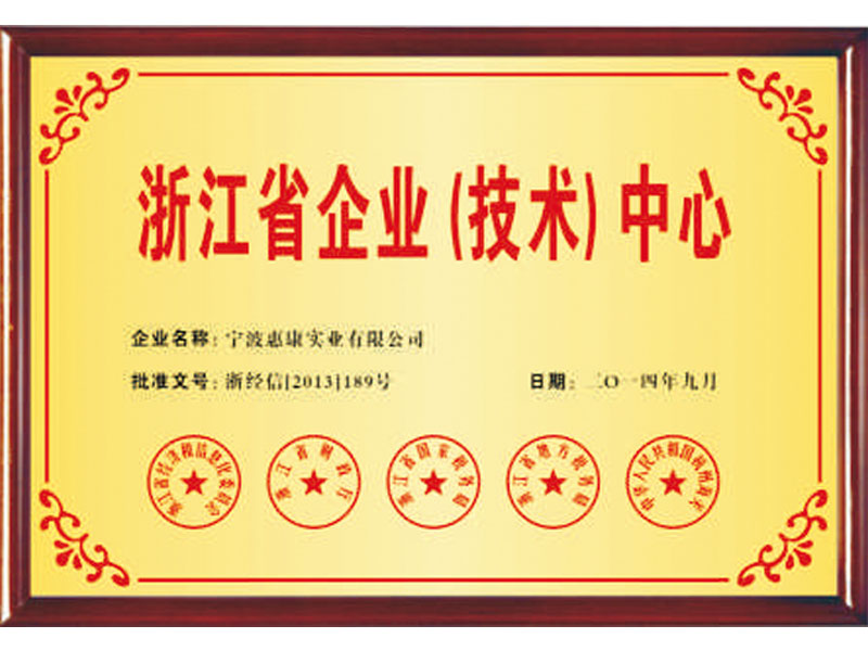 Trung tâm công nghệ doanh nghiệp Chiết Giang